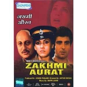 Zakhmi Aurat Raj Babbar, Dimple Kapadia, Anupam Kher