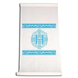 Aisle Runner, Fancy Font Letter H, White with Blue: Home & Kitchen