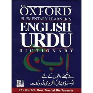 Urdu Dictionary (9780195793352): Salim Rahman, Sara Naqvi: Books
