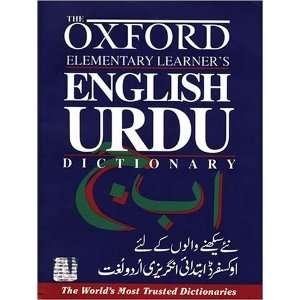 Urdu Dictionary (9780195793352): Salim Rahman, Sara Naqvi: Books