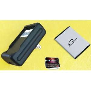 NEW 1800mAh High Quality Replacement LG Optimus Slider Battery w Wall