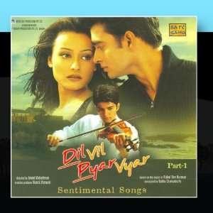 Dil Vil Pyar Vyar ( 1) Sentimental Songs Rahul Dev Burman