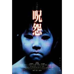 Ju on: The Grudge Movie Poster (27 x 40 Inches   69cm x 102cm) (2003