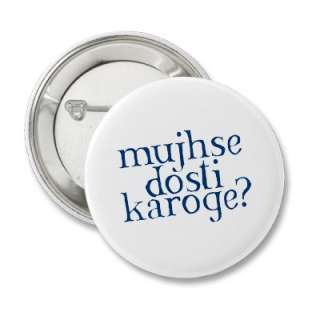 Mujhse dosti karoge? A great line from Bobby delivered by Dimple to