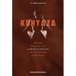 Kunyaza Igituba