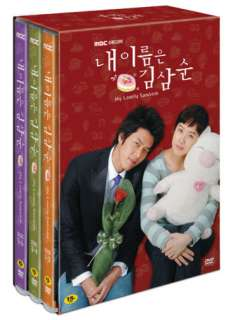 My Lovely Samsoon, Korean Drama DVD 6Disc Box Set