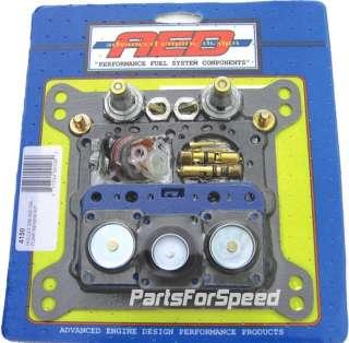Página del producto de AED para este equipo